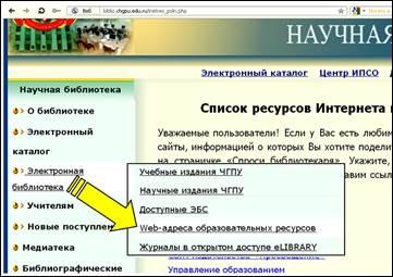Открывают список несколько сайтов-поисковиков по полнотекстовым ресурсам,  которые представляют из себя поисковые машины. Кроме того, что они поищут  для вас ... f4f29131436